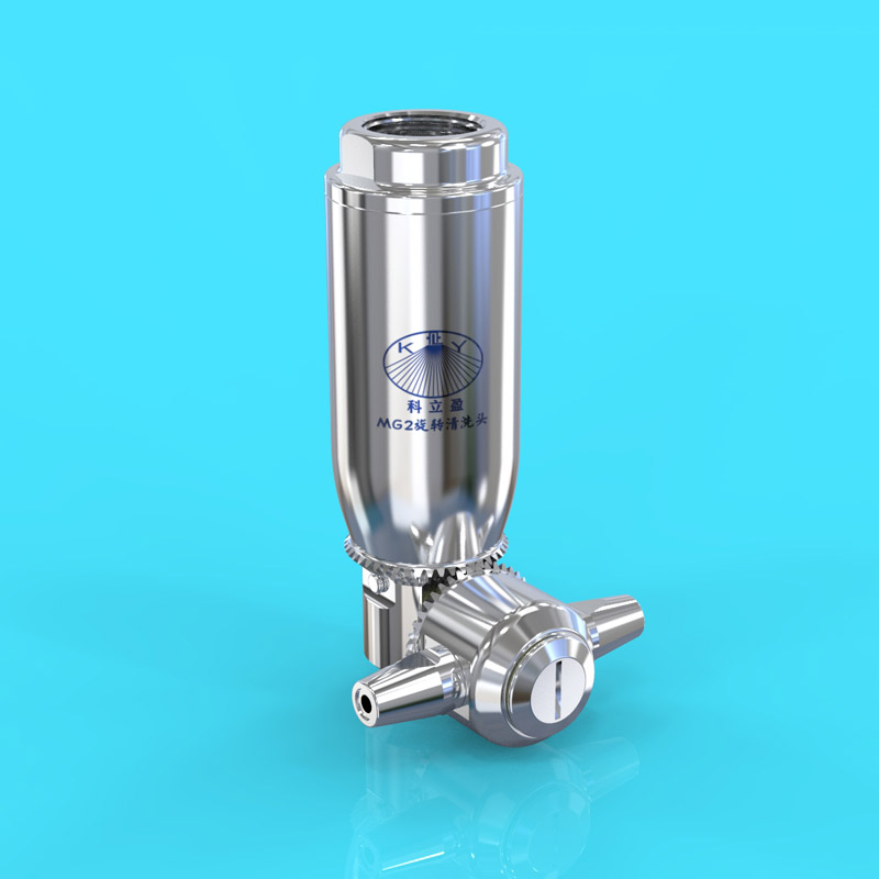 Stainless steel self rotating tank clea