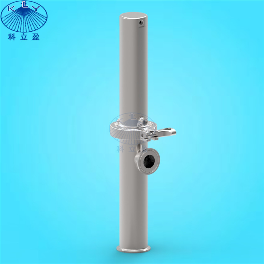Retractable CIP rotary spray nozzle