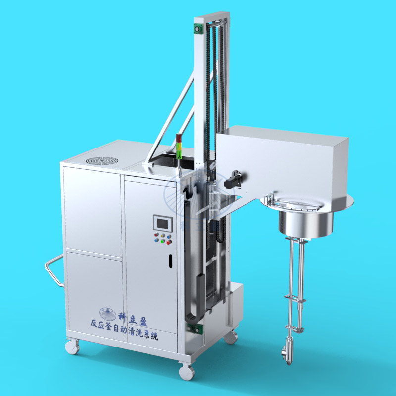 Mobile automatic reactor cleaning system